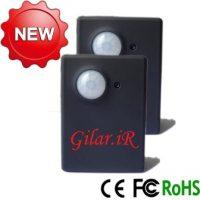 Gilar-GSM_MMS_Call_Alarm2.jpg