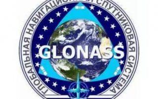 ماهواره های گلوناس ماهواره های موقعیت یابی ماهواره موقعیت یابی کشور روسیه سیستم موقعیت یابی گلوناس کشور روسیه